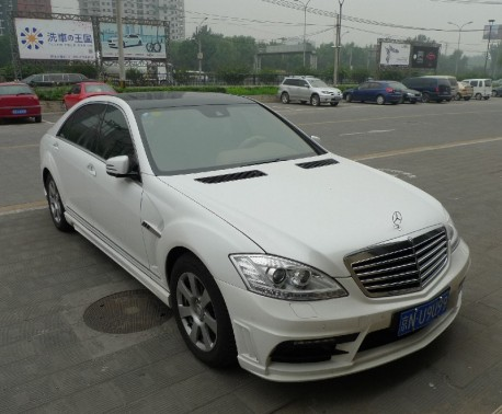 Mercedes-Benz S-Class with a body kit in China