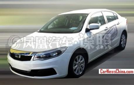 Spy Shots: Qoros 3 is Ready for the China car market