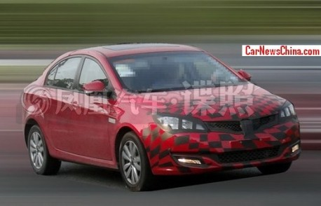 Spy Shots: facelifted Roewe 350 testing in China