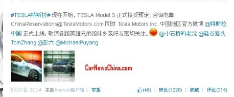tesla-china-sales-2