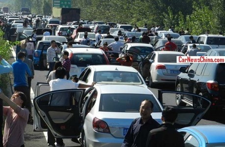 Chinese city of Tianjin to limit car purchases