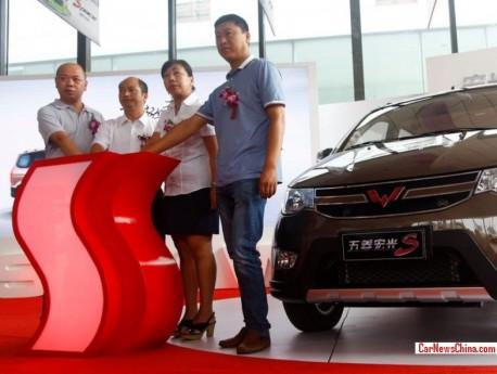 Wuling Hongguang S launched on the China car market