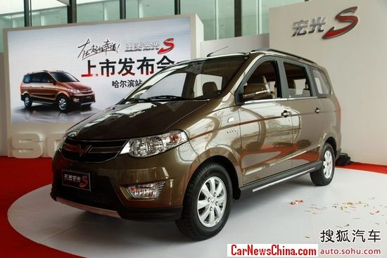 wuling-hongguang-s-china-2