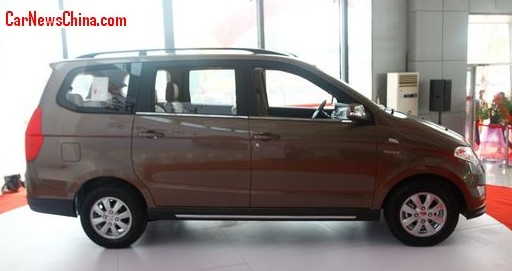 wuling-hongguang-s-china-3