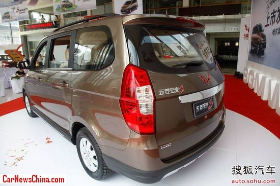 wuling-hongguang-s-china-5