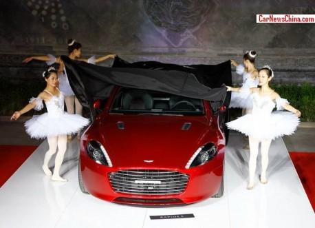 Aston Martin Rapide S hits the China super car market