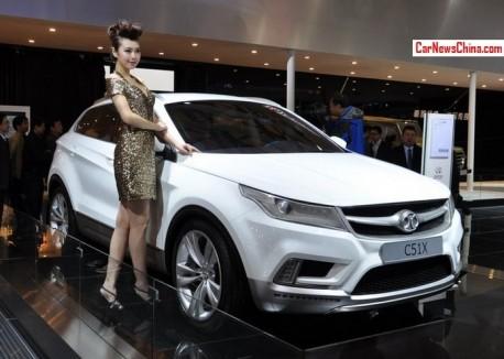 beijing-auto-c51x-china-2