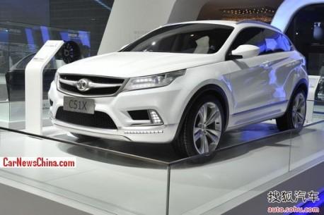 beijing-auto-c51x-china-27-1a