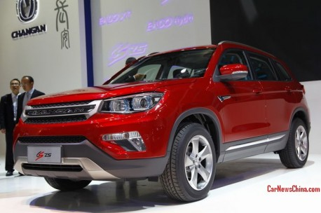 Changan CS75 SUV will hit the China car market in March 2014