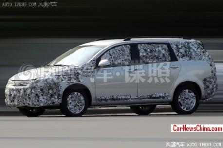 Spy Shots: Chery Arrizo MPV testing in China