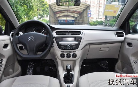 citroen-c-clysee-launch-china-4
