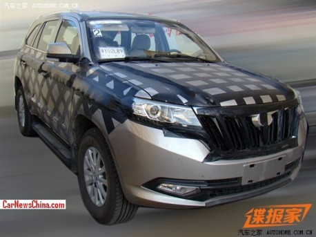Spy Shots: new Foday SUV is getting ready for the China car market