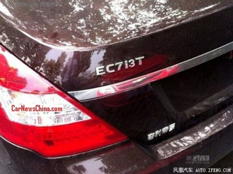Geely Emgrand EC7 will get a 1.3 Turbo in China