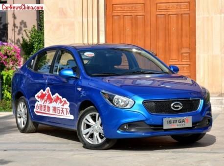 Guangzhou Auto working on small-size SUV