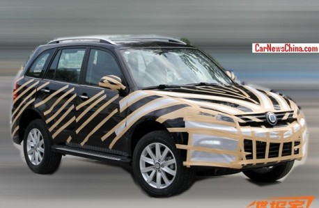 Spy Shots: Hengtian Auto Huanteng H1 SUV testing in China