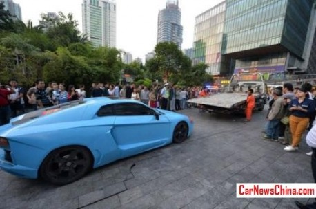 Chinese police confiscates Lamborghini Aventador replica