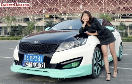 Pretty Chinese Girl & Pretty Kia K5