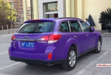 subaru-outback-purple-china-2