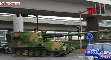 artillery-china-traffic-2
