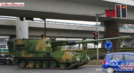 artillery-china-traffic-2