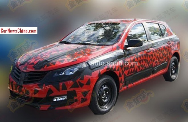 Spy Shots: Wuling-Baojun 630 hatchback testing in China