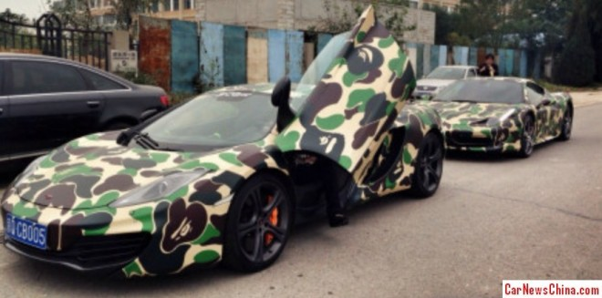 bape-super-cars-china-1