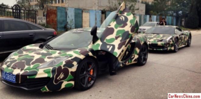 bape-super-cars-china-1