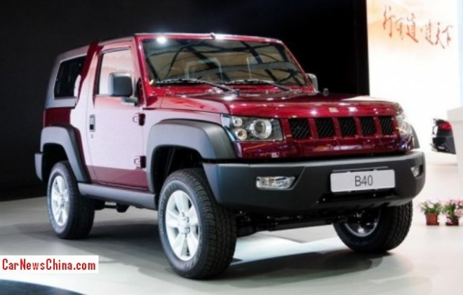 Beijing Auto B40 to hit the China car market on December 28 (?)