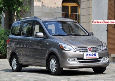 Beijing Auto Weiwang M20 mini MPV is Out in China