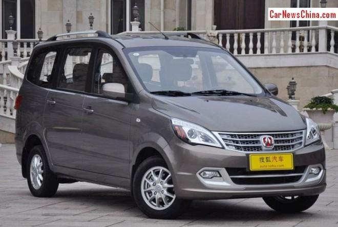 Beijing Auto Weiwang M20 mini MPV hits the China car market
