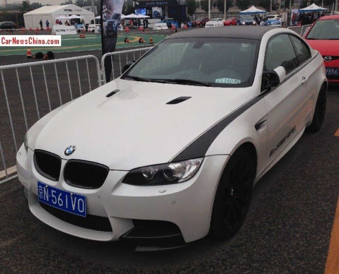Spotted in China: BMW M3 Carbon Edition