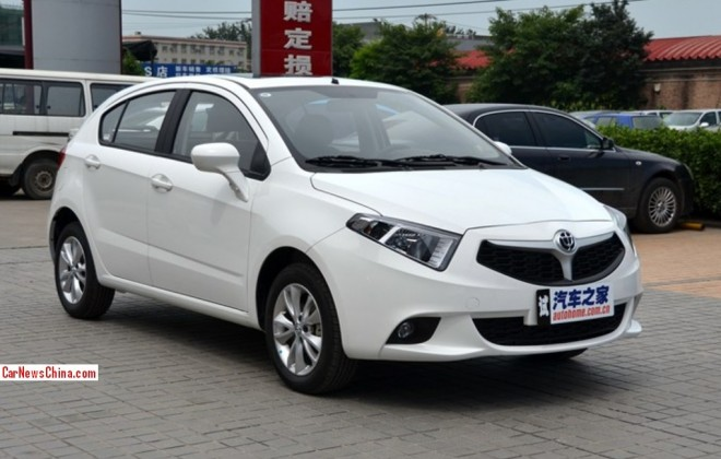 Brilliance H220 will hit the China car market in late November