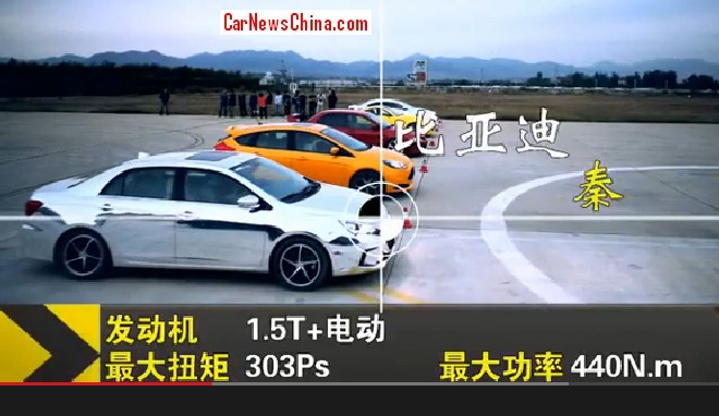 byd-qin-china-drag-race-1