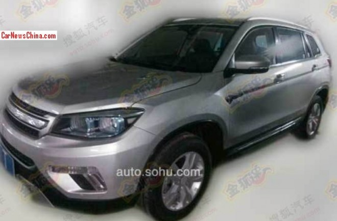 Spy Shts: Changan CS75 SUV testing in China