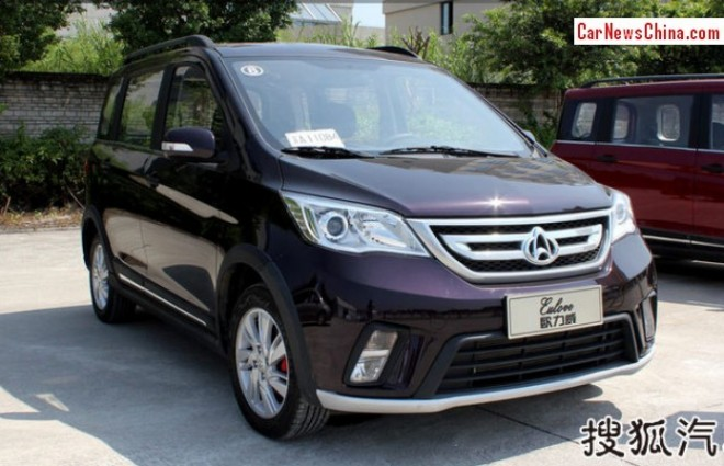 Changan Ouliwei 1.4 hits the China car market