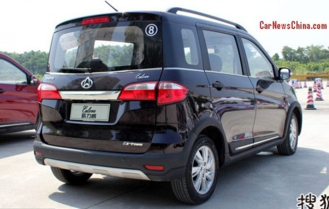 changan-ouliwei-14-china-2a