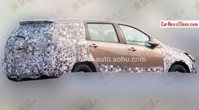 Spy Shots: new Chery Arrizo MPV seen testing in China