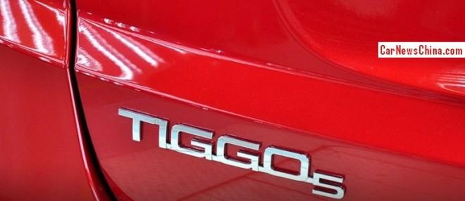 chery-tiggo5-china-production-4