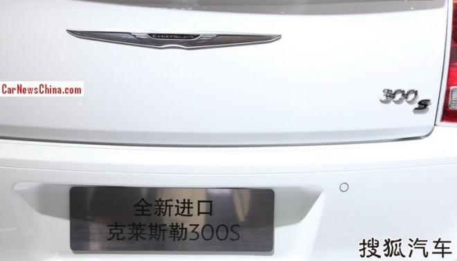 chrysler-300s-china-2