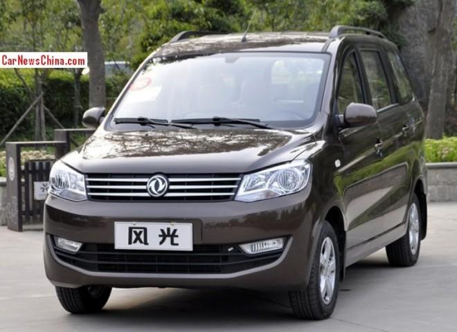 Dongfeng Xiaokang Fengguang mini MPV hits the China car market
