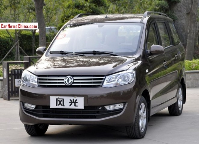 Dongfeng Xiaokang Fengguang mini MPV hits the China car market