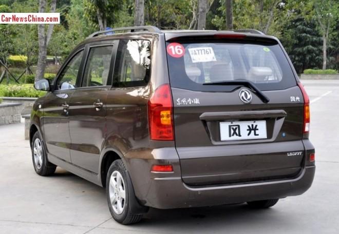 dongfeng-xiaokang-china-3