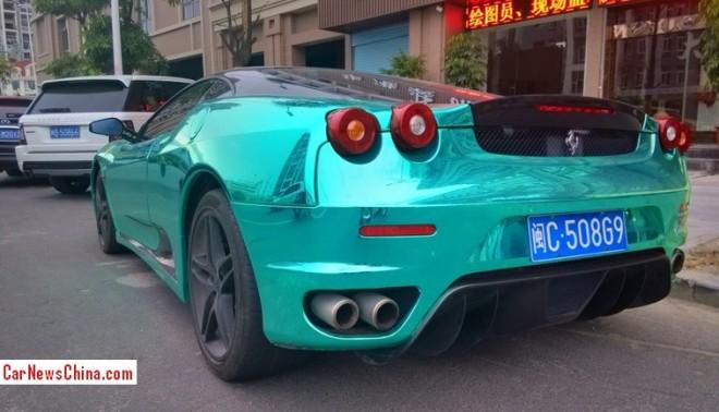 ferrari-shiny-green-china-2