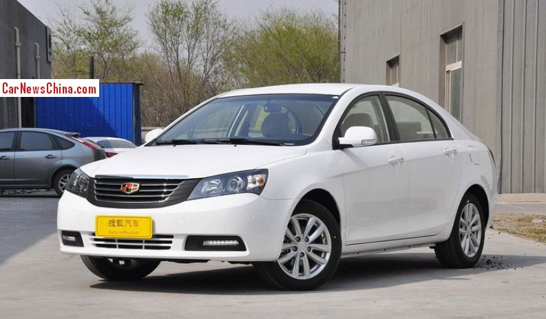 Geely Ec7 2014 The current Geely Emgrand EC7
