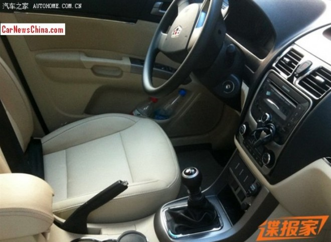 geely-emgrand-ec713-4