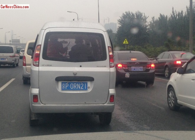 Hafei minivan is Porn in China