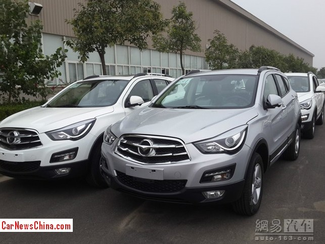 Spy Shots: mass production of the Haima S5 SUV has started in China