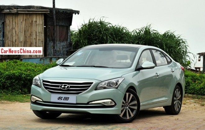 New Hyundai Mistra sedan is Ready for the China car market