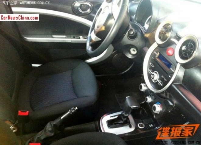 Spy ShotS: automatic & CVT for the Lifan 330 in China