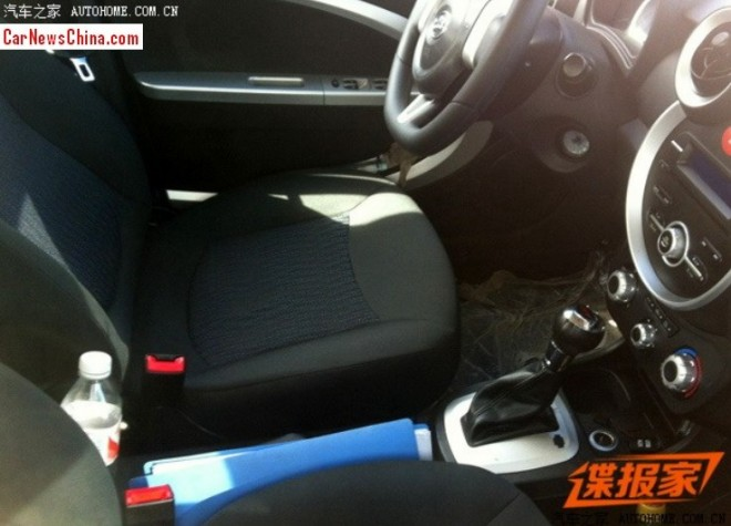 lifan-330-china-box-2
